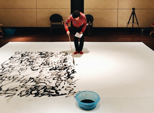 Ink in Motion: Calligraphy by Wang Dongling