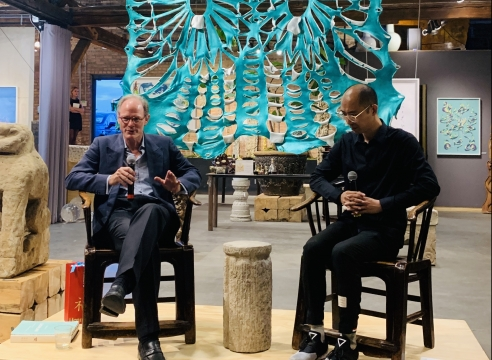 Material Traditions Artist Talk with Dr. Huan Saussy and Wu Jian'an
