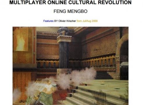 《多玩家互动的在线文化大革命》 Olivier Krischer撰