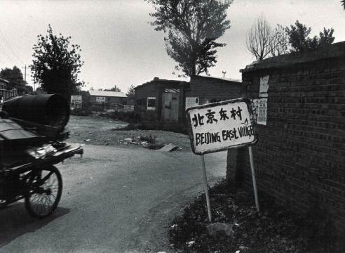 世纪之交:中国摄影