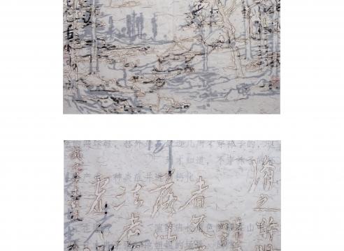 3720, Recent Works by Wang Tiande, Digital No10 sa47