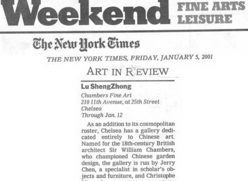 Lu Shengzhong at Chambers Fine Art, by Holland Carter
