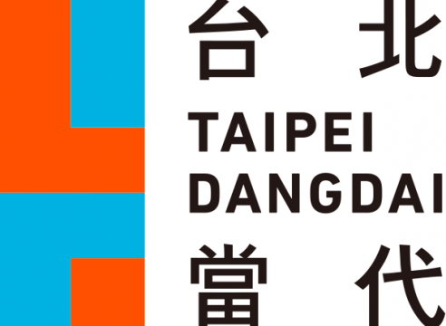 Taipei Dangdai Art Fair 2020