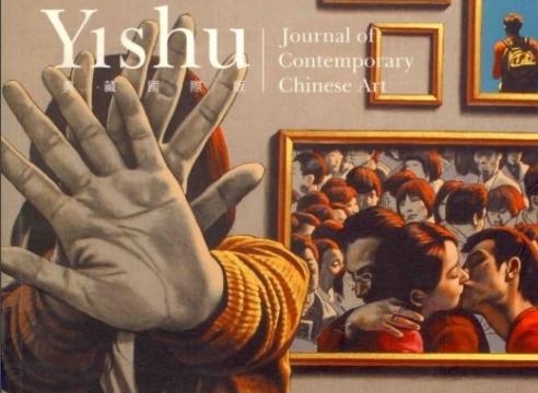 《展现文化和艺术市场》 Christina Yu 撰