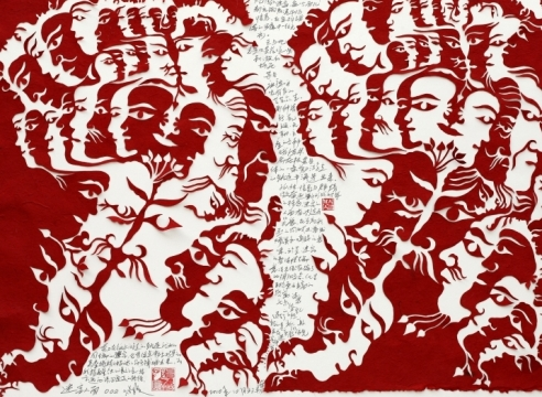 The Quiet Gesture Recent Chinese Art