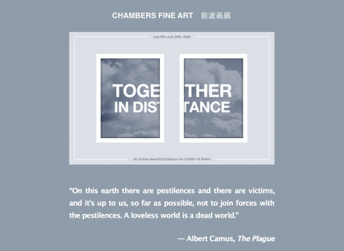 Together in Distance Benefit Auction