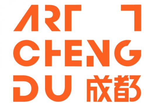 Art Chengdu 2019