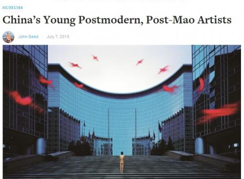 《中国年轻的后现代、后毛泽东时代艺术家》John Seed撰