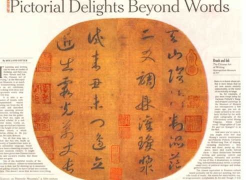 Chinese Calligraphy: Pictorial Delights Beyond Words, by Holland Cotter