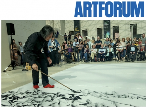 Creative Writing | Wang Dongling performance at the British Museum, by Travis Jeppesen