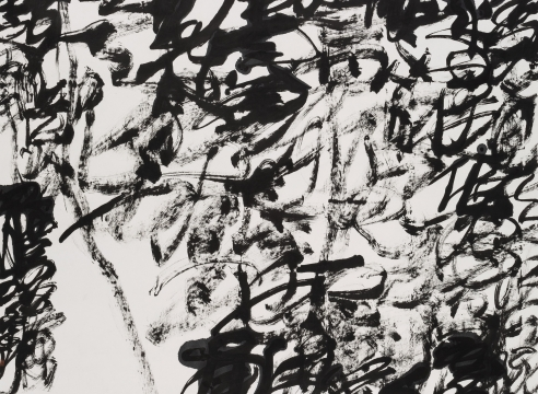 Wang Dongling: Ink in Motion at the Asia Society listed as 1 of 23 Essential New York Museum Shows to See This Fall, by artnet