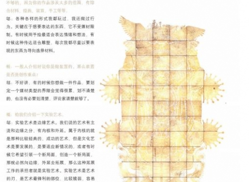 《邬建安 》Li Xuan 撰