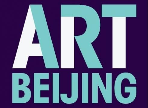 Art Beijing 2009