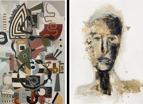 Now on View, through October: Felice Sharp & Kimo Minton