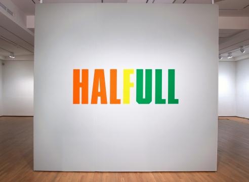 Kay Rosen: HALFULL