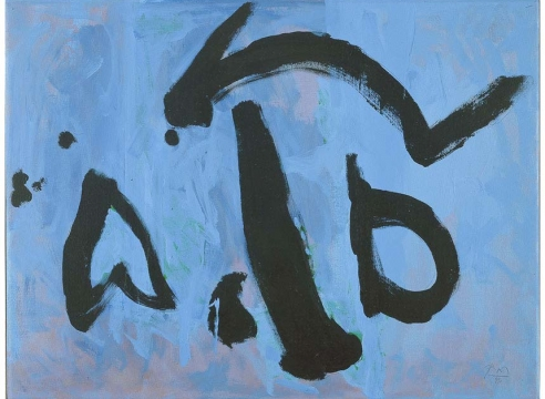 Robert Motherwell: From the Estate