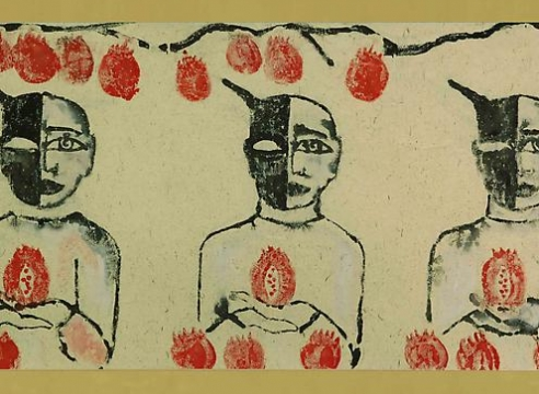 Francesco Clemente: The Chinese Shadows and Selected Watercolors