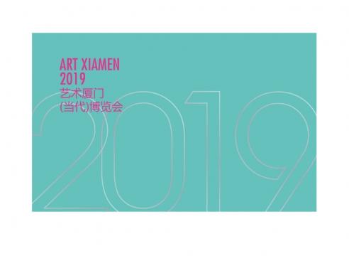 Art Xiamen Contemporary Fair