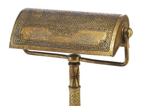 Zodiac Desk Lamp