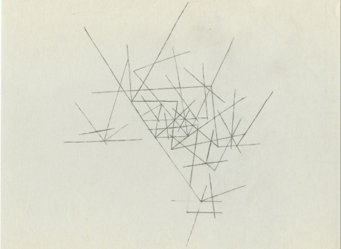 SIDNEY GORDIN (1918-1996), Drawing #71, c. 1942