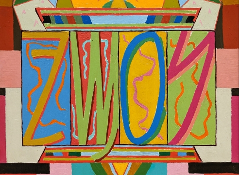 PETER KRASNOW (1887-1979), Untitled, December 6, 1972
