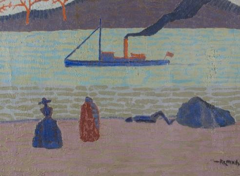 FREDERICK REMAHL (1901-1968)