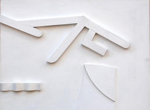 SIDNEY GORDIN (1918-1996), Untitled Relief White on Brown, c. 1962