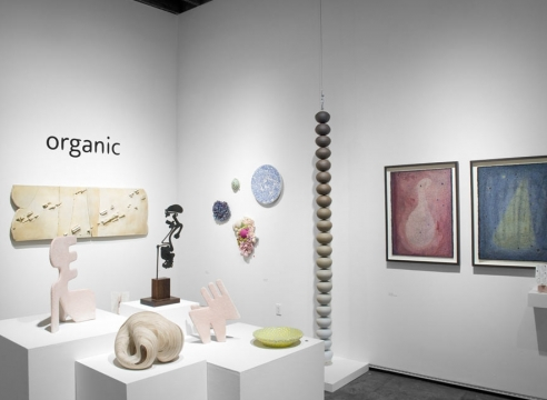 organic: textural and biomorphic, abstract and conceptual CLAY, WOOD, FIBER, PAPER and METAL