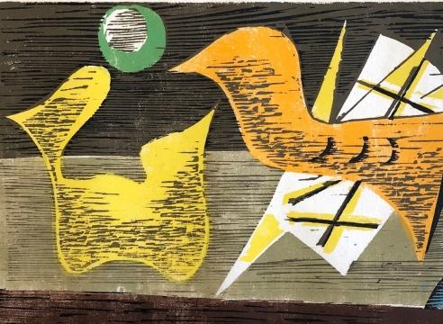 WERNER DREWES (1899-1985), At Play #1, 1972