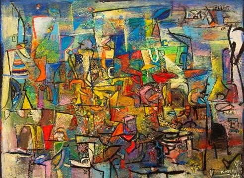 WOSENE KOSROF, Sea of Words VI, 2017