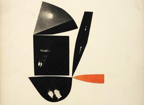 SIDNEY GORDIN (1918-1996), Constructivist Collage #9, March 7, 1944