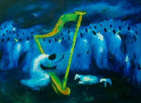 DAN LUTZ (1906-1978), I Got a Harp, c. 1941