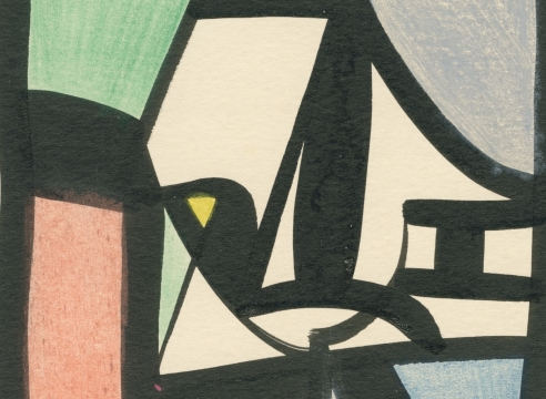 SIDNEY GORDIN (1918-1996), #231, c. 1944