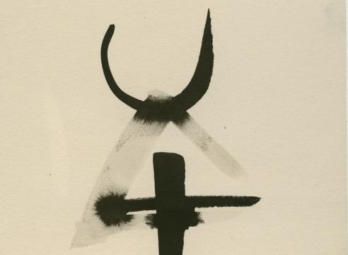 SIDNEY GORDIN (1918-1996), #126, c. 1945
