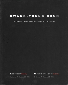 Kwang Young Chun: Korean Mulberry Paper Paintings And Sculptures