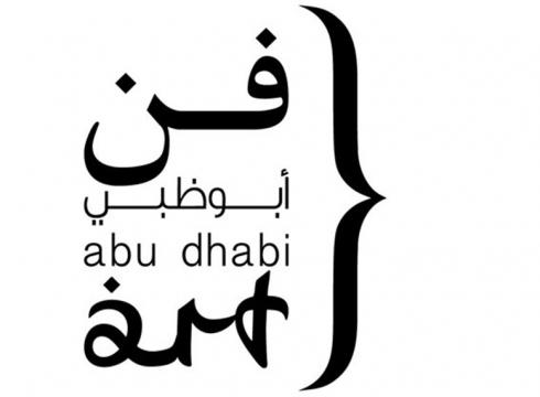 Abu Dhabi Art 2018
