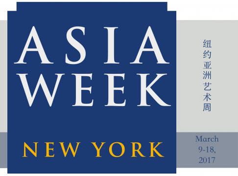 Asia Week New York 2017