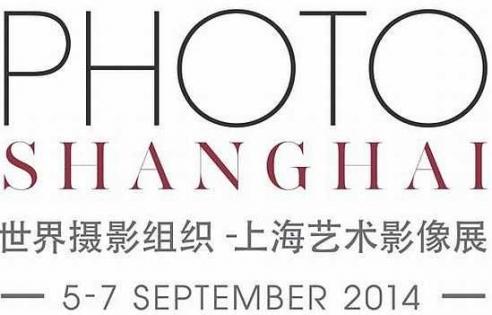 影像上海艺术博览会 2014