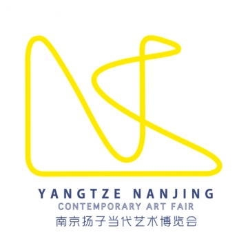 Yangtze Nanjing Contemporary Art Far