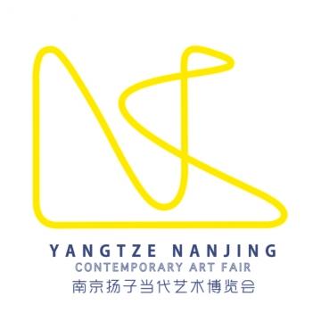 Yangtze Nanjing Contemporary Art Far