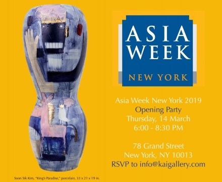 Asia Week New York 2019
