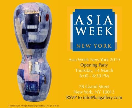 Asia Week New York 2019