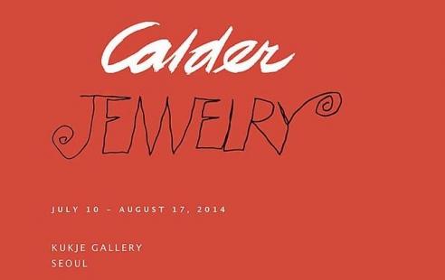 Calder: Jewelry