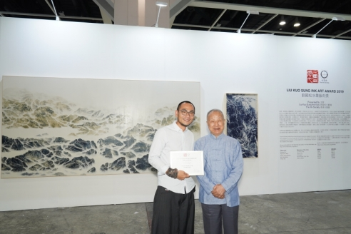 Liu Kuo Sung Ink Award 2019