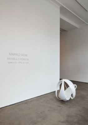 The Gravity-Shifting Sculptures of Mariko Mori