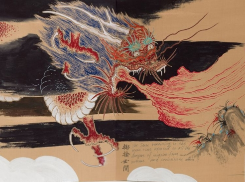 Sun Xun Illustrates Declaration of Independence for Asia Society Triennial