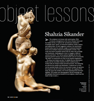 Object Lessons: Shahzia Sikander