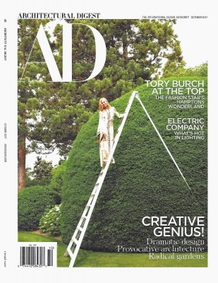 Article in Architectural Digest October, 2017
