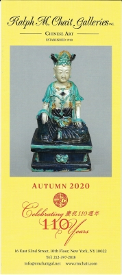 AUTUMN 2020 BOOKLET