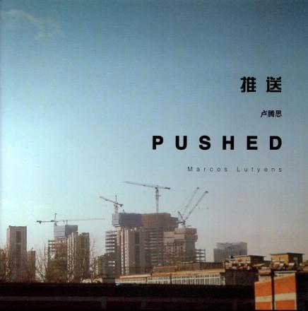 Pushed